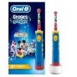 Braun Oral-B AdvancePower Kids 950 D10.511, blau/gelb
