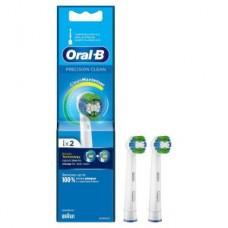 Oral-B Aufsteckbürsten Precision Clean 2er CleanMaximizer, weiß