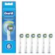 Oral-B Aufsteckbürsten CrossAction CleanMaximizer 3er